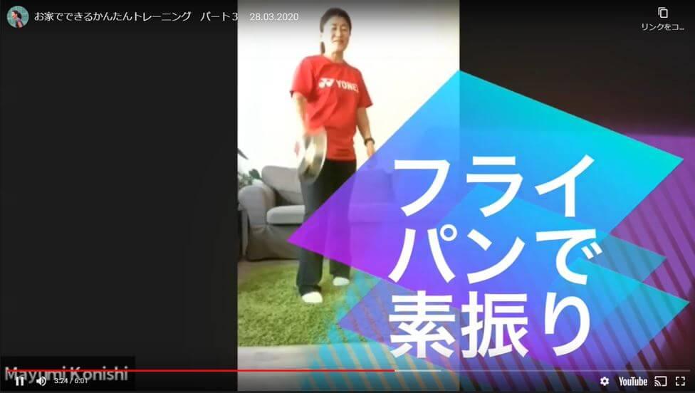 【動画】お家でできるかんたんトレーニング パート3