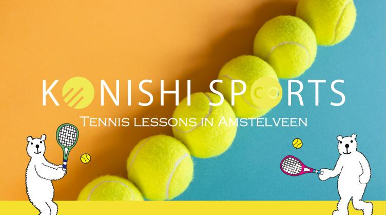 konishi soprts tennis club in Netherlands